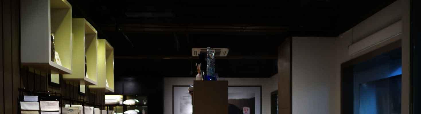 I-COB-REFLECTOR